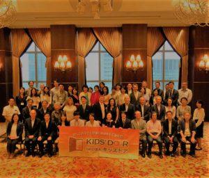 【広報公益委員会取材事業第140回】『NPO法人キッズドア2018年度事業報告会』の参加取材記録