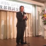 """""""平成28年新年賀詞交歓会開催しました"""""""