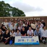 """""""元/7/23(火)日帰りバス旅行!"""""""