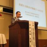"""""""法定研修会 賀詞交歓会開催のご報告"""""""