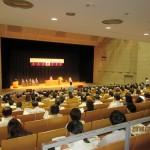 """""""平成28年度第五地区協議会法定研修会が開催されました"""""""