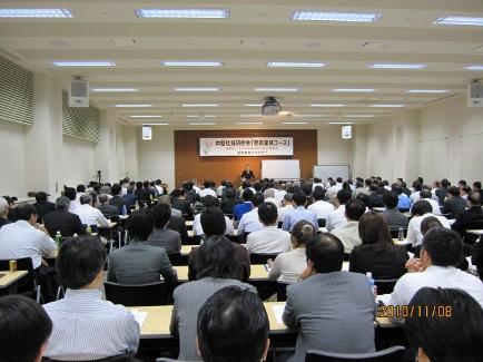 2010-11-08 002.JPG