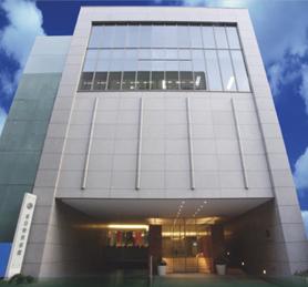 全日東京会館