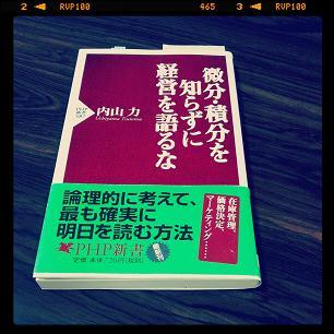 IMG_20130204_133351.JPG
