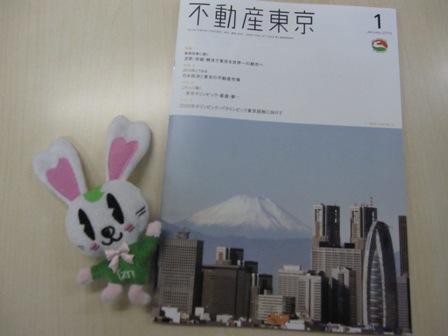 hudosantokyo201201.JPG