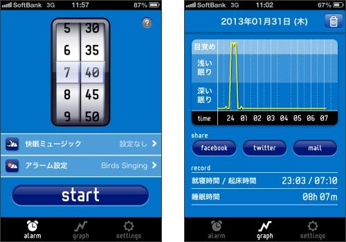 smartphone_01151_01.jpg
