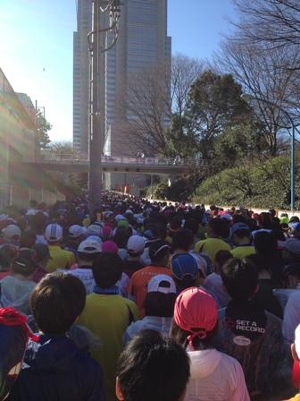 tokyomarathon1.JPG