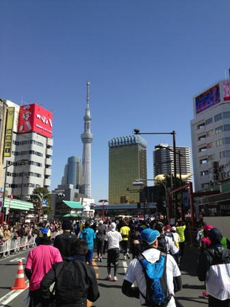 tokyomarathon2.JPG
