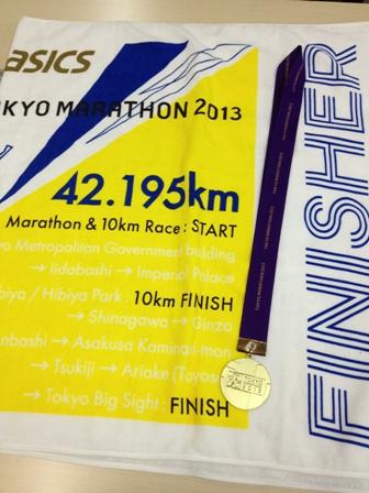tokyomarathon3.JPG