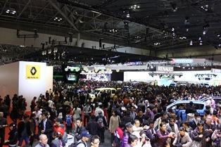 tokyomotorshow1.JPG