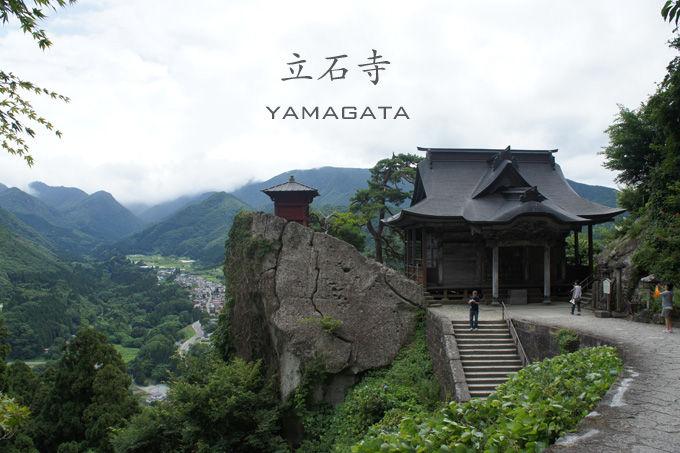 yamaera.jpg