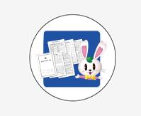 契約書類作成システム