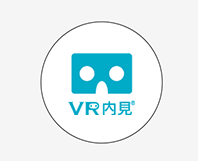 VR 内見