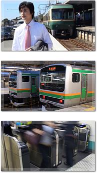 沿線・駅で選ぶ