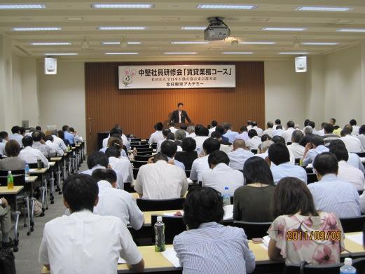 2011-09-05.jpg
