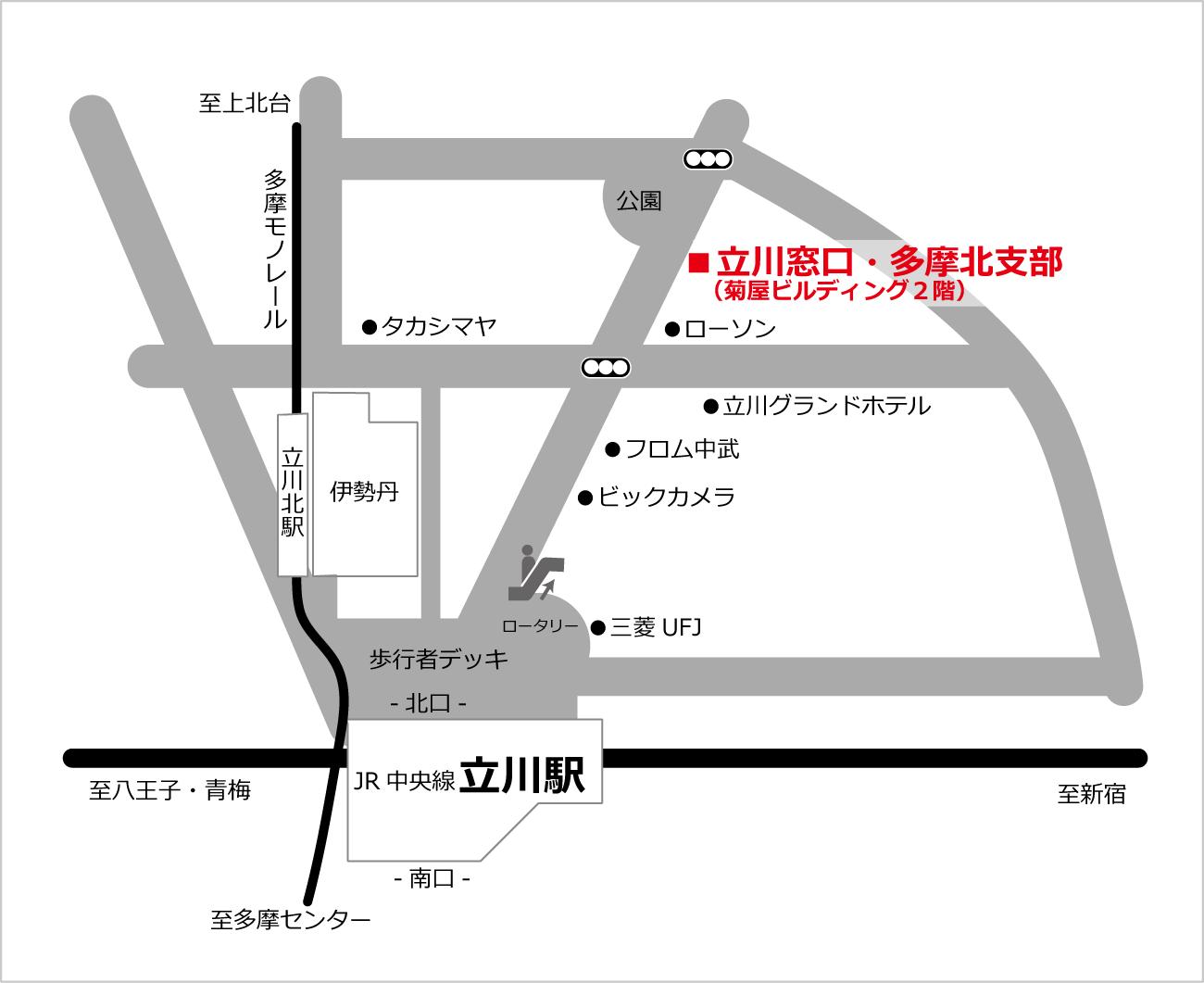 立川アクセスマップ
