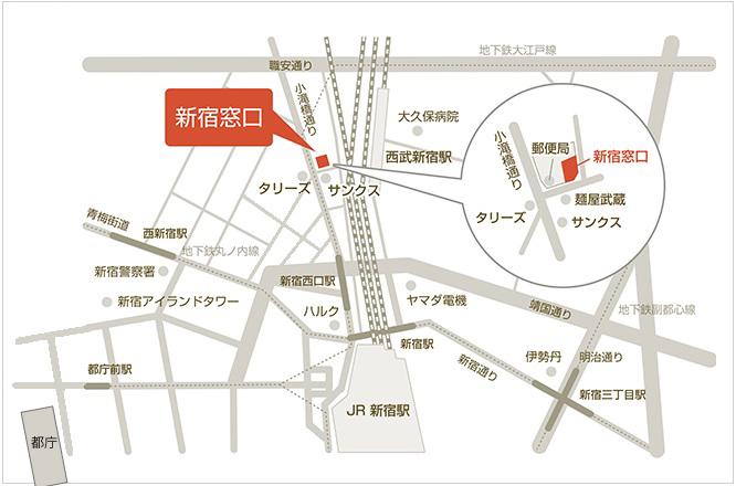 新宿アクセスマップ