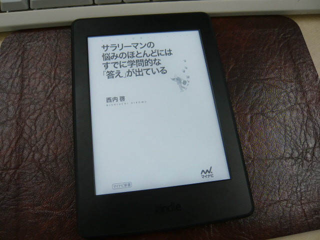 sP1000517